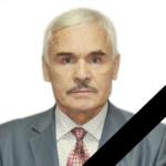 Косинцев Сергей Семенович